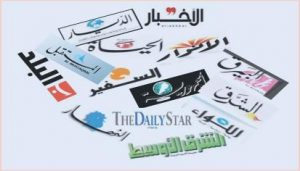 Lebanese Press Review for January